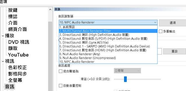 MyAV視聽商情網- 畫質的騰飛:1月問世的MPC-BE1 4 3